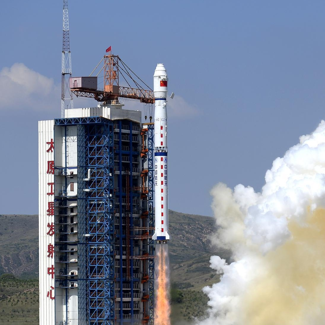 China Aerospace Science and Industry Corporation - Shiyan-6-03 - Long March  4B Rocket Launch
