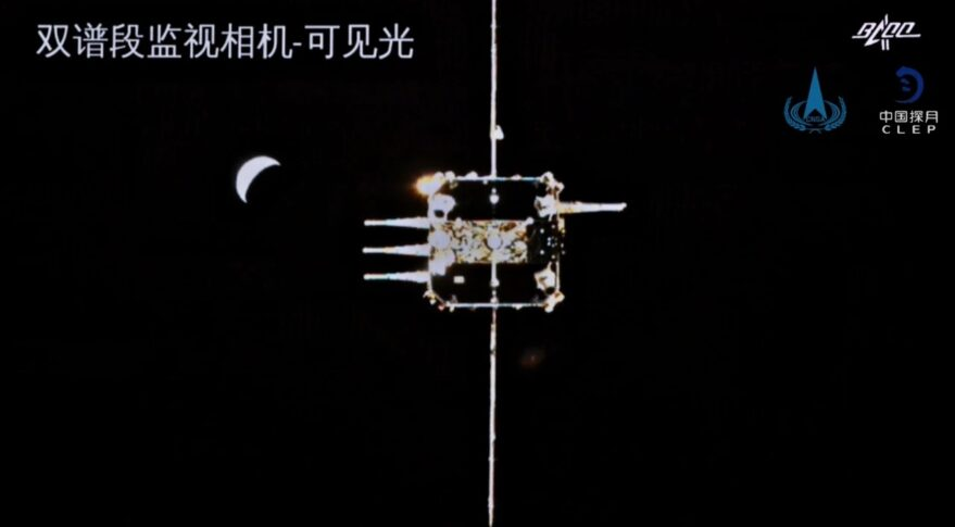 Chang'e-5 spacecraft smashes into moon after completing mission