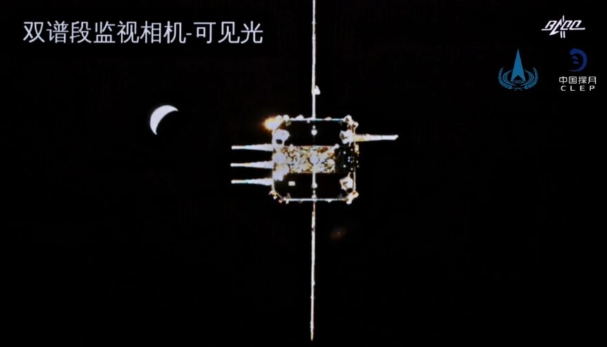 Chang'e-5 orbiter embarks on extended mission to Sun-Earth Lagrange point