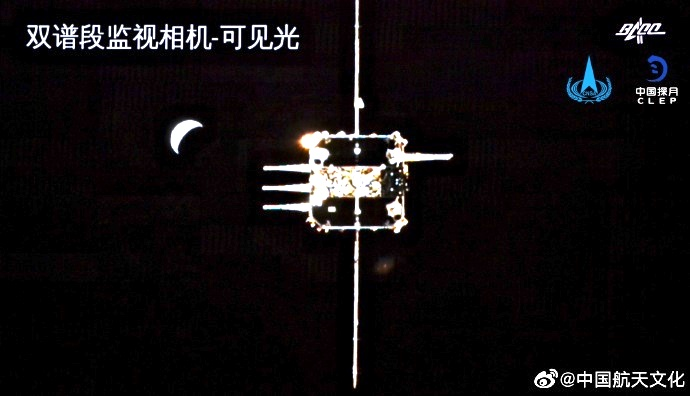 Chinese mission accomplishes first-ever robotic docking in lunar orbit